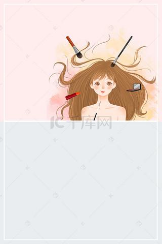 花裙子系列小说标签
